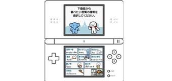 任天堂株式会社様(ニンテンドーDS用指さし会話ソフト)