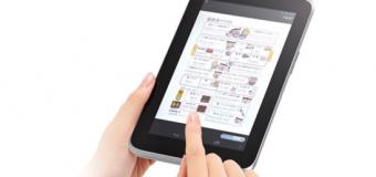 NECパーソナルコンピュータ株式会社様(NECタブレット「LaVie Tab」向けコンテンツ)