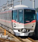 ©首都圏新都市鉄道株式会社