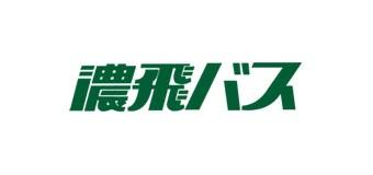 濃飛乗合自動車株式会社様(バス・タクシー乗務員向け「接客指さし会話シート」)