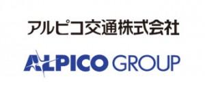 アルピコ交通株式会社 ALPICO GROUP
