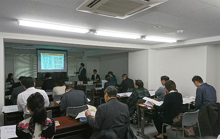大田区(外国人旅行者等おもてなしハンドブック活用セミナー)