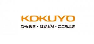 コクヨ S&T株式会社