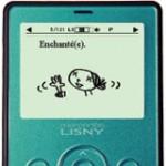 コクヨ S&T株式会社様(memoribo LISNY向けコンテンツ)
