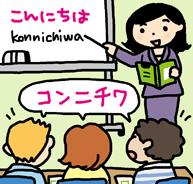 語学教室マンガ