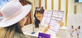 株式会社東急モールズデベロップメント様(指さし会話シート)
