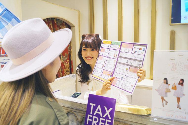 渋谷109免税対応指さし会話