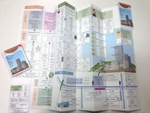 東京ミッドタウン(ミウラ折り)警備員・イベントスタッフ向け