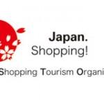 ジャパンショッピングツーリズム協会様(小売店用接客指さし会話シート)