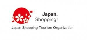 ロゴ Japan Shopping Tourism Organization