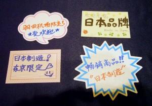 seminar_haneda2