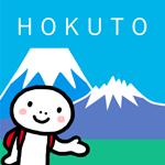 「指さし会話×山梨県北杜市アプリ」をリニューアル