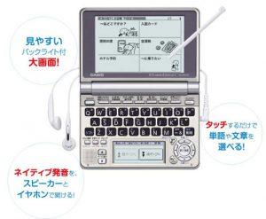 カシオ電子辞書EX-word EX-word XD-SP6700