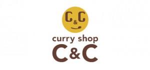 カレーショップC&C様 ロゴ