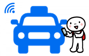 帝都自動車交通のタクシー ビーコンサービス