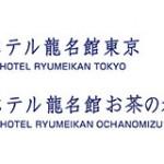 龍名館様(ミウラ折り版「指さしポケットマップ」)
