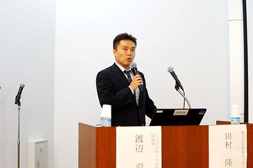 情報センター出版局 専務 田村隆宗