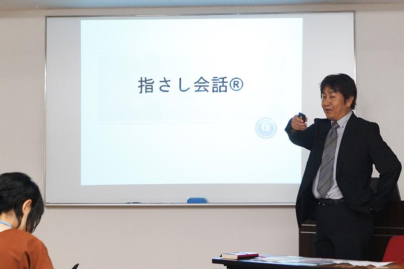 jirei_noma_seminar