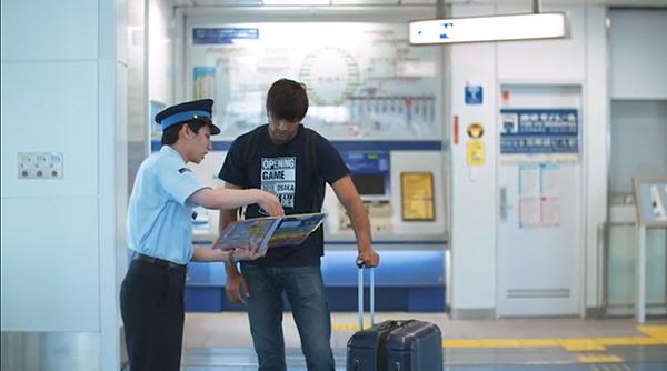 JR東日本グループ「サービス品質よくするプロジェクト」