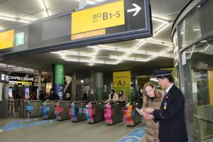 東急電鉄 渋谷駅