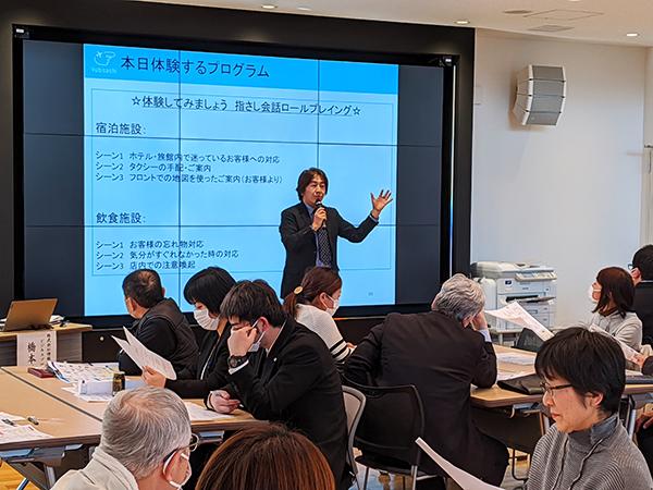 佐賀県 武雄市地域雇用創出協議会様(インバウンド対策セミナー)