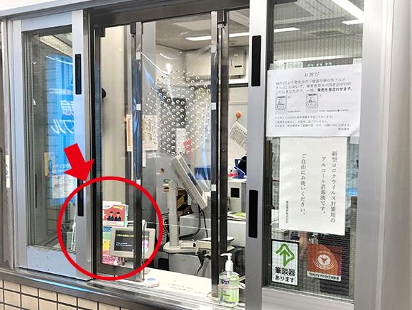 大倉山駅様